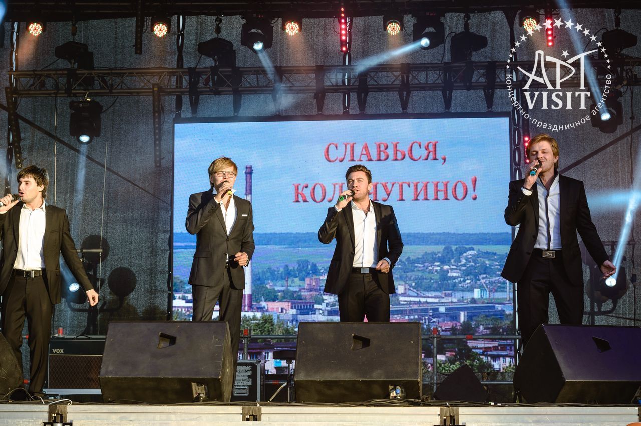 группа Премьер Министр - Event агентство АРТВИЗИТ