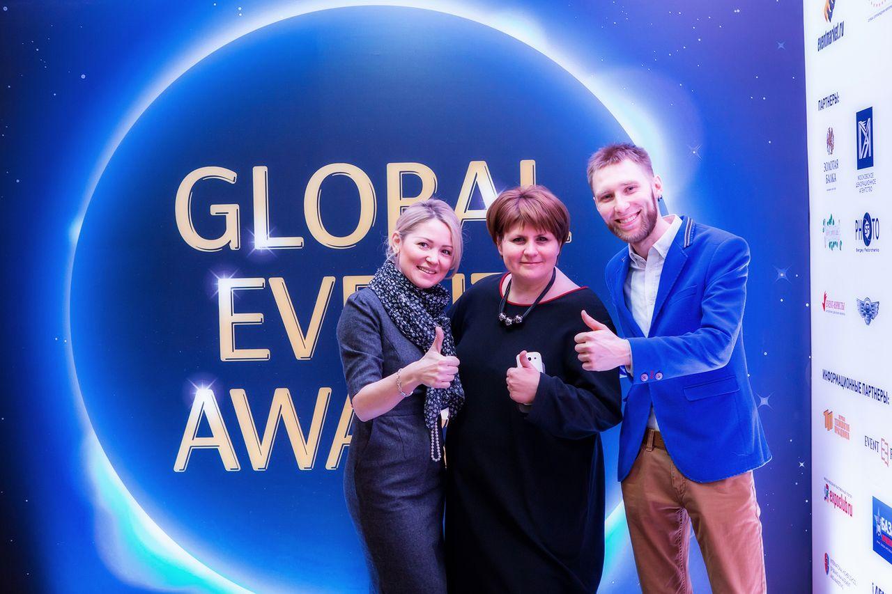 Международная Премия - Event агентство АРТВИЗИТ