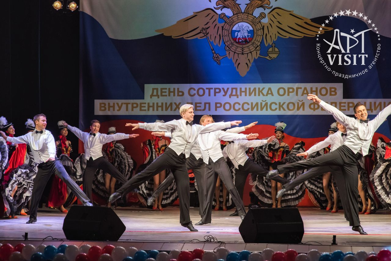 Организация мероприятия - Event агентство АРТВИЗИТ