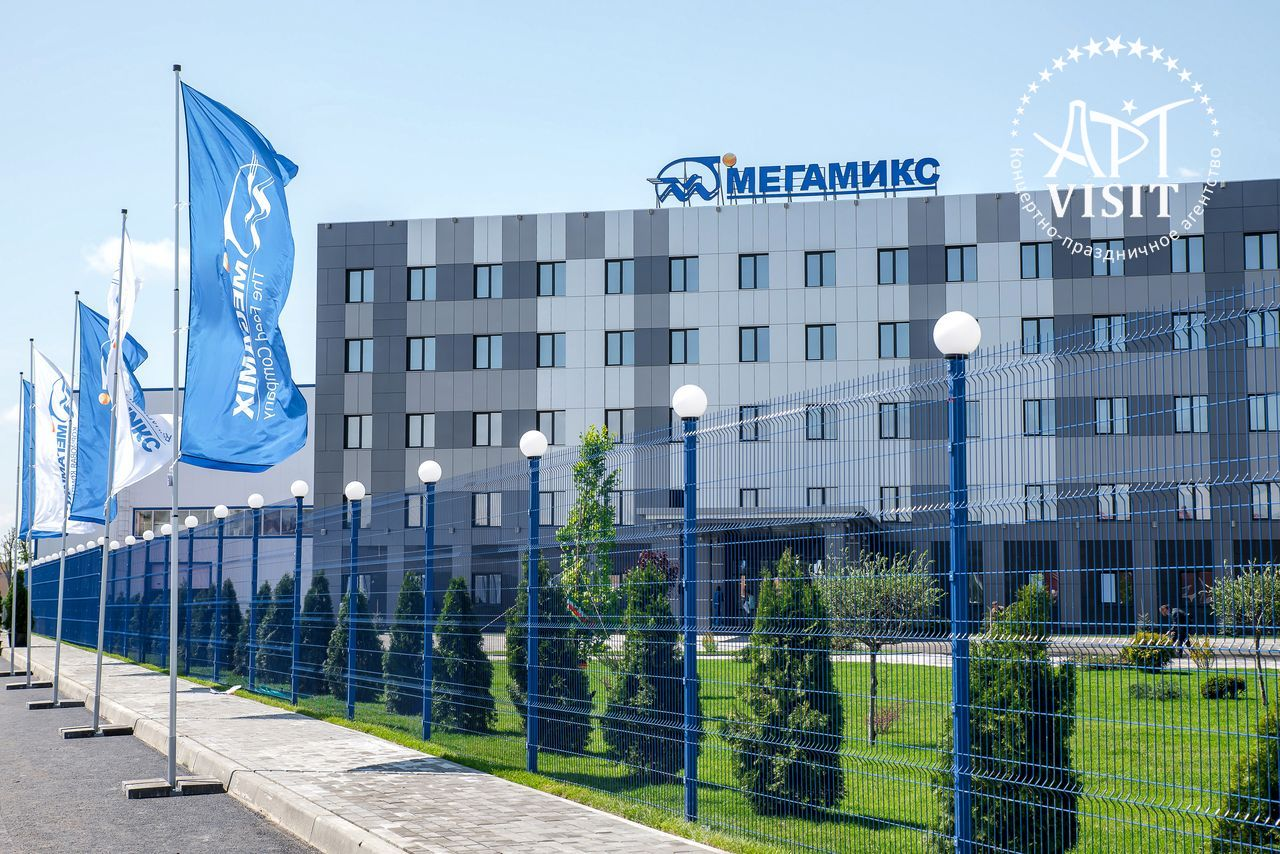 Организация открытия завода - Event агентство АРТВИЗИТ