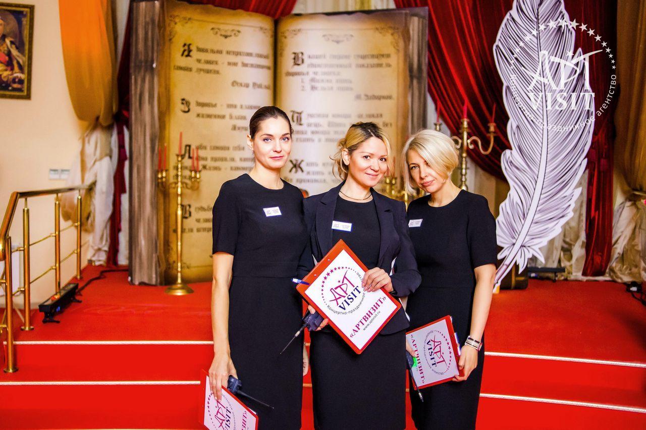 Организация юбилея в оперном театре - Event агентство АРТВИЗИТ